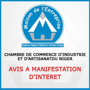 Chambre de commerce d industrie et d artisanat du niger - Recrutement chambre de commerce ...
